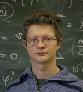 Игорь Иванов. Хиггсовский бозон: открытие и планы на будущее
