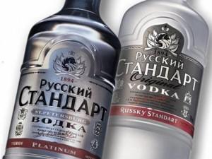 The Russian Standart