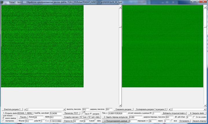 Рис. 17. Данные наблюдений пульсара B1913+16 на радиотелескопе Parkes из файла a071031_072455.rf, где они записаны в режиме суммирования как 20 записей по 1 минуте после их чтения из файла B1913p16_20_1.pul, где они записаны в формате моей программы. На левом изображении сигнал 1-ой записи и на правом изображении получающийся суммарный сигнал после суммирования всех 20-и записей (слабые полосы наклоненные вправо). Скриншот программы Pulsar1.