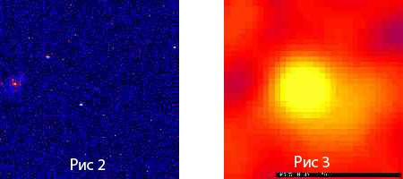 Первое в истории обнаруженное послесвечение всплеска от 28 февраля 1997 г. На левом снимке оно находится вблизи центра. Справа оно-же крупным планом. слабое светящееся облако внизу справа — хозяйская галактика всплеска, которую он затмил своим послесвечением.
